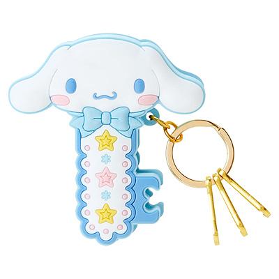 Buy Sanrio Cinnamoroll Rubber Clip Key Holder with Die-Cut
