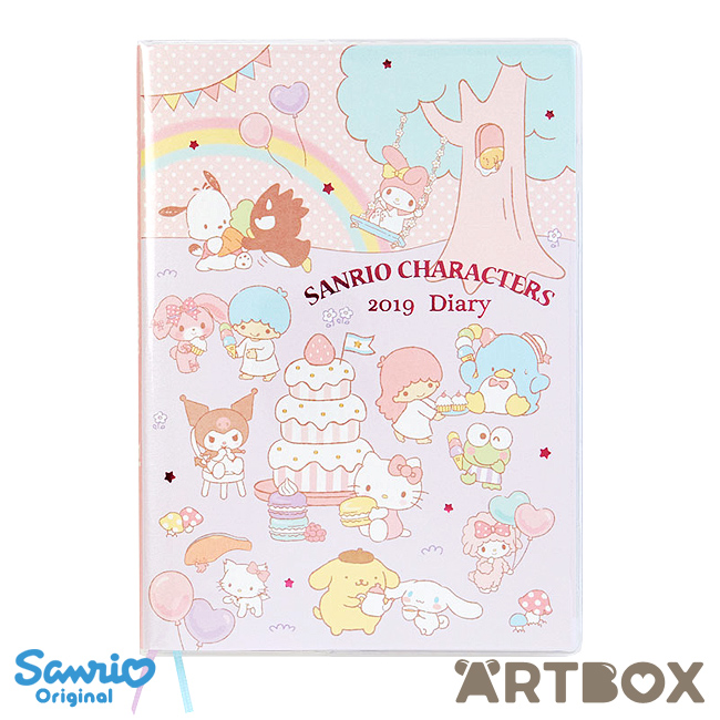 f2285f8dd Buy Sanrio Characters 2019 B6 Diary Planner with Stickers at ARTBOX
