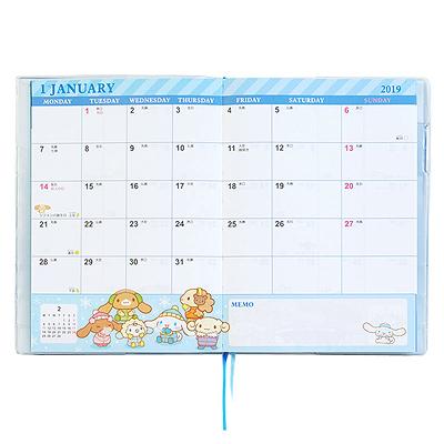 edf1ef36b CHARACTER: Cinnamoroll TAGS: sanrio | original | originals | cinnamoroll |  puppy | dog | schedule | scheduler | datebook | calendar | diary | pocket  ...