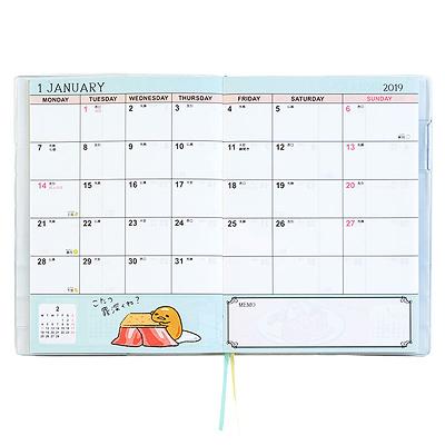 e28145539 CHARACTER: Gudetama TAGS: sanrio | original | originals | gudetama | lazy  egg | yolk | tamago | schedule | scheduler | datebook | calendar | diary |  pocket ...