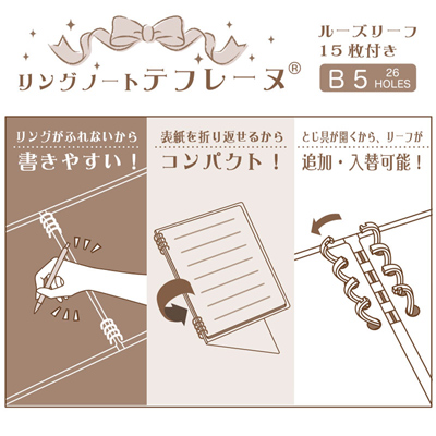 CHARACTER: My Melody TAGS: Sanrio | Original | Originals | B5 | My Melody |  Notebook | Notepad | Tefrenu | Spiral Bound | Loose Leaf | Lined | Kawaii  ...