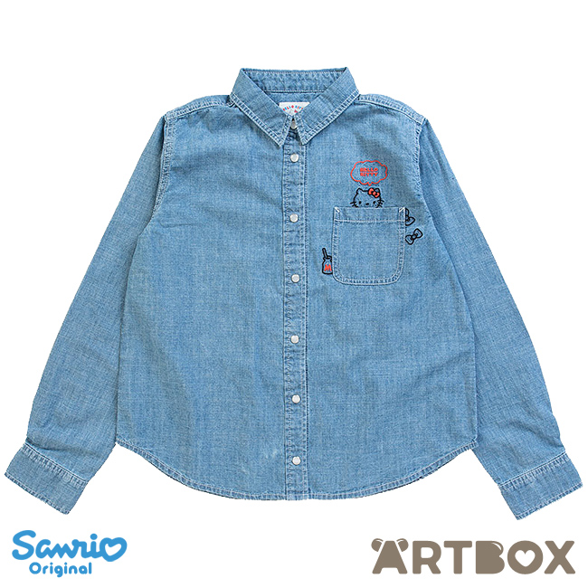 0ea989fa73 Buy Sanrio Hello Kitty Denim Button-Up Shirt with Embroidery at ARTBOX