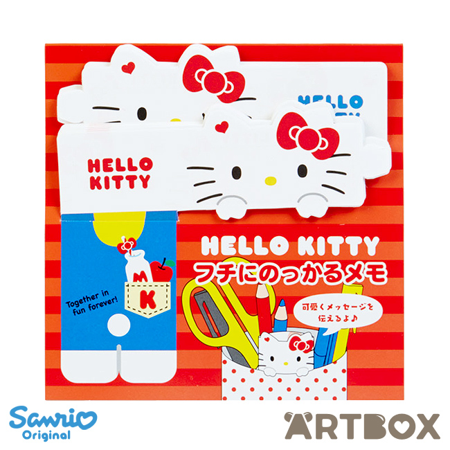 f326f3420 Buy Sanrio Hello Kitty Edge Hanging Folding Memo Notes at ARTBOX