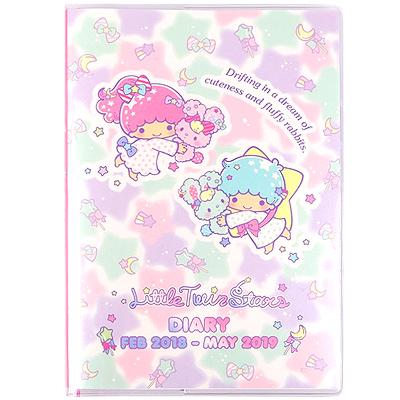 7824b477a Buy Sanrio Little Twin Stars B6 Mid-Year Diary Feb 18 - May 19 at ARTBOX