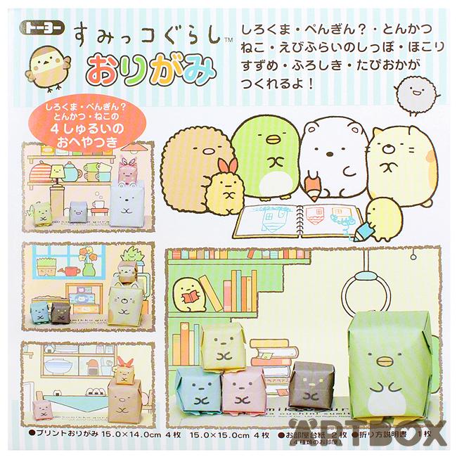 Buy San X Sumikko Gurashi House Papercraft Set With Instructions At