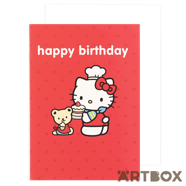 Buy Sanrio Hello Kitty Cake Chef Red Birthday Card At Artbox