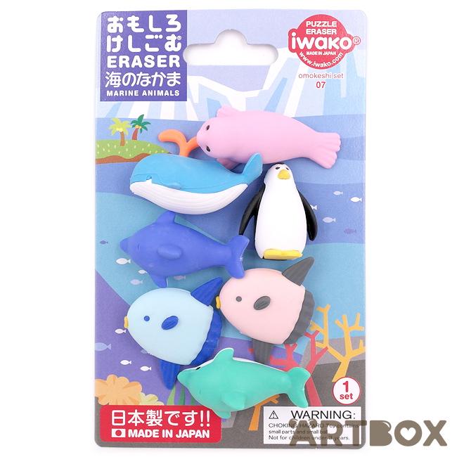 Iwako Eraser Set - Sea Animals Blister Pack | £5.99 | buy ... |Sea Creature Erasers Toys