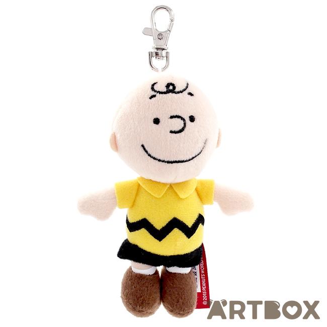 Buy Peanuts Charlie Brown 14cm Plush Bag Clip At Artbox