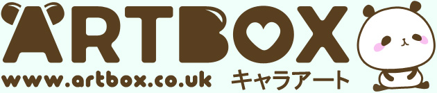 Image result for artbox covent garden logo